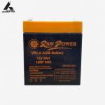 battery-rawpower-12v5a-2