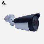 دوربین مداربسته یوشیتا مدل 2125
