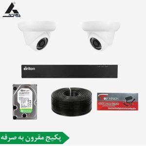 پکیج دوربین مداربسته 2 کانال سری مقرون به صرفه پکیجی کاملا اقتصادی برای مصارف با حداقل هزینه میباشد که توسط واحد فنی دیجی آونگ جمع آوری شده تا در کنار هزینه کم بهترین کیفیت را در اختیار شما مشتریان قراردهیم.این پکیج از یک دستگاه ضبط تصاویر 4 کانال 2 مگاپیکسلی برایتون که دارای فرمت فشرده سازی H.264 با رزولوشن 1080P و 2 عدد دوربین دام از برند یوشیتا مدل 1003 که بدنه پلاستیکی و کیفیت تصویر 2مگاپیکسلی و لنز 3.6 مگاپیکسلی بهره میبرد. همچنین پکیج دوربین مداربسته 2 کانال شامل انتقال تصویر رایگان و یکسال گارانتی می باشد